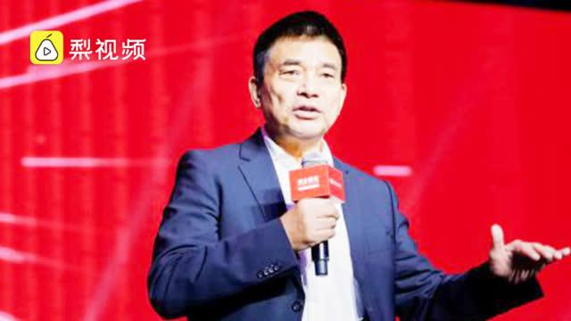 刘永好:世界500强成长最快10家企业,6家是中国民企