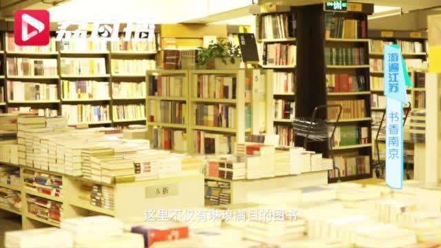 """这座""""世界上最美的书店"""",竟然是地下停车场改的"""