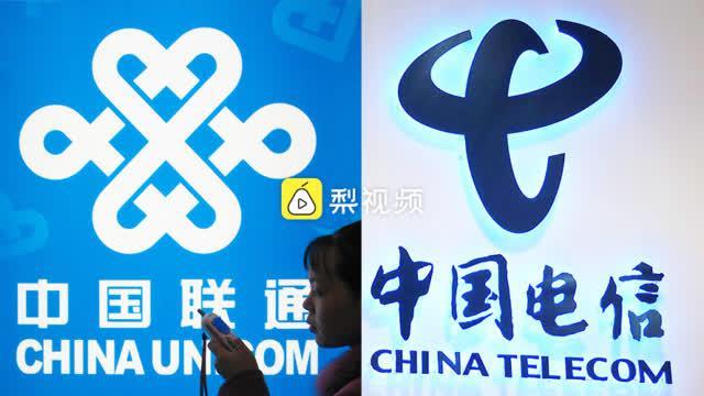 联通电信将共建5G:边远地区或将三家共享