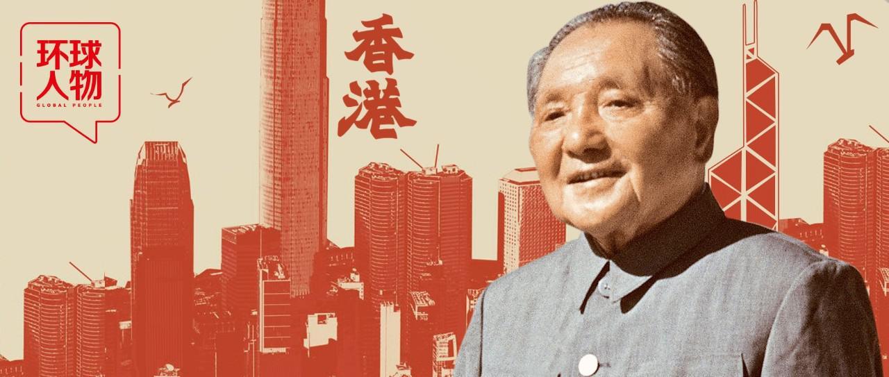 今天是邓小平诞辰115周年 关于香港他曾这么说