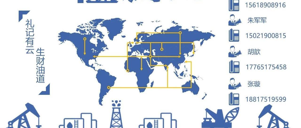 海通石化:上海石化(600688)——原油加工成本上升,1H19归母净利润同比下滑68%