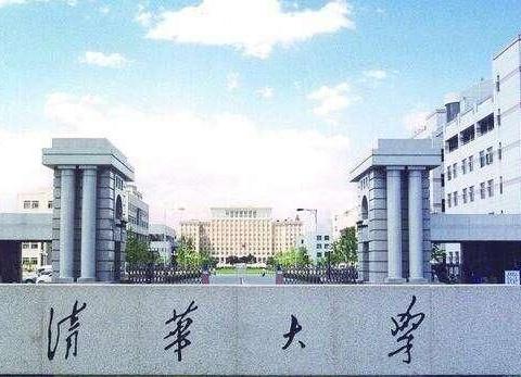 2019清华大学、北京大学各省录取分数线大盘点:清华领先于北大