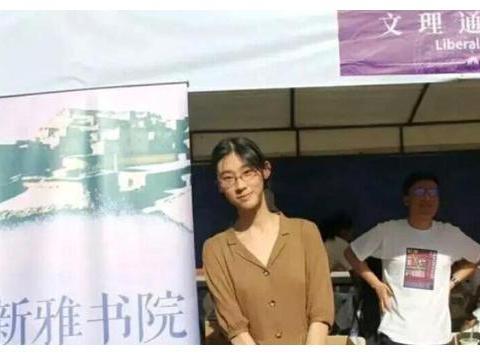 清华大学开学,诗词才女武亦姝,在未来会与学霸杨晨煜成为同学?