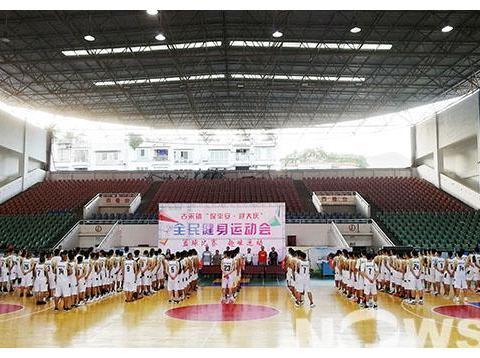 """古宋镇举办""""保平安·迎大庆""""全民健身运动会"""