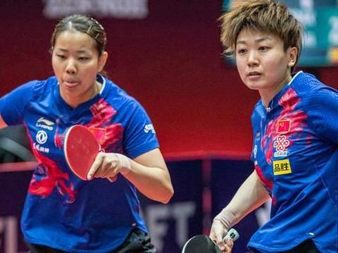 国乒种子组合被爆大冷门!陈幸同不敌法国首轮出局,女双险胜日本