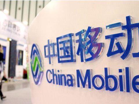 中国移动5G实验型终端第二批集采:OPPO、中兴、华为成候选