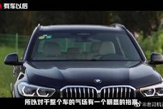 视频:亦敌亦友!奔驰GLEVS宝马X5,全新一代到底谁能称王?