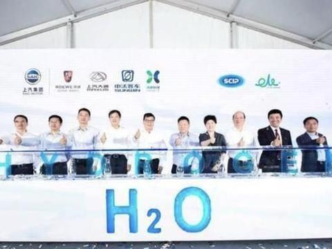 搭载氢能源燃料的汽车终于要来了?你敢试试吗?
