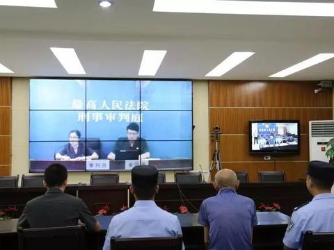 石泉法院配合最高法院完成对死刑犯远程视频提讯工作