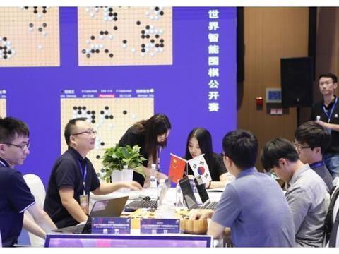 世界智能围棋公开赛:绝艺匹马当先晋级本赛