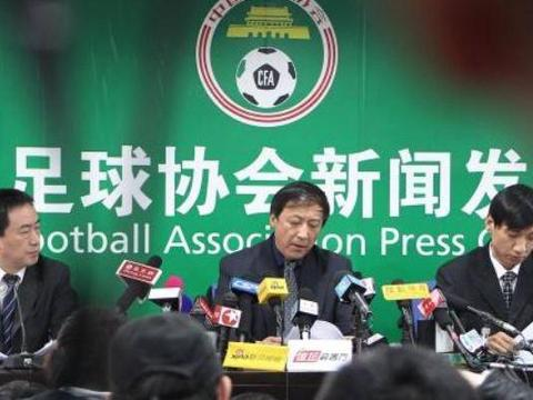 足代会换届选举,王小平仍担任足协纪委会主任