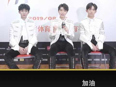 记者问TFBOYS谁最擅长自拍,王俊凯选择后,王源千玺哈哈大笑