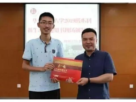 能上清华大学,却报考华东师范大学,这个江苏考生是不是傻?