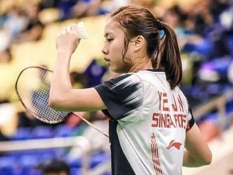 灭世界第一!新加坡羽毛球天才少女豪言冲冠,仔细看还挺漂亮可爱