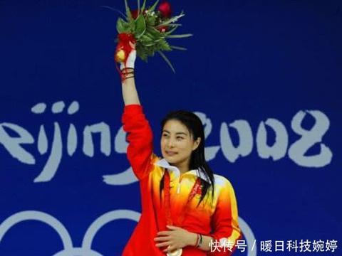 郭晶晶获4枚奥运金牌退役后一个月能领多少退休金听完下巴掉一地