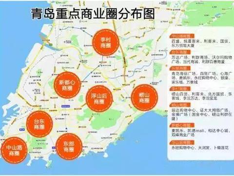 宜家、大悦城……青岛将添41处大型商场,在你家附近吗?