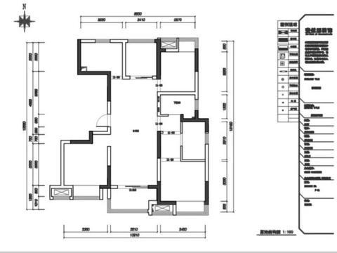 碧提雅苑130㎡现代简约 | 家不仅是物质层面的居室,更是心
