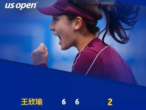 一步之遥,十七岁少女挺进美网决胜轮