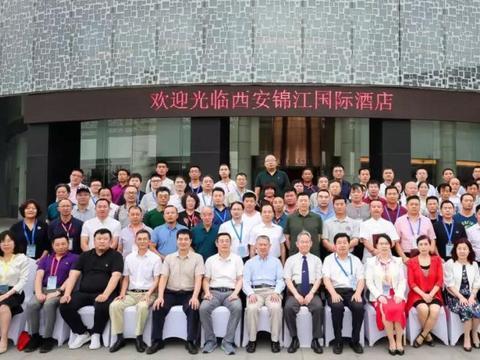 """""""中医农业""""助力全球(农业)科技创新和可持续发展"""