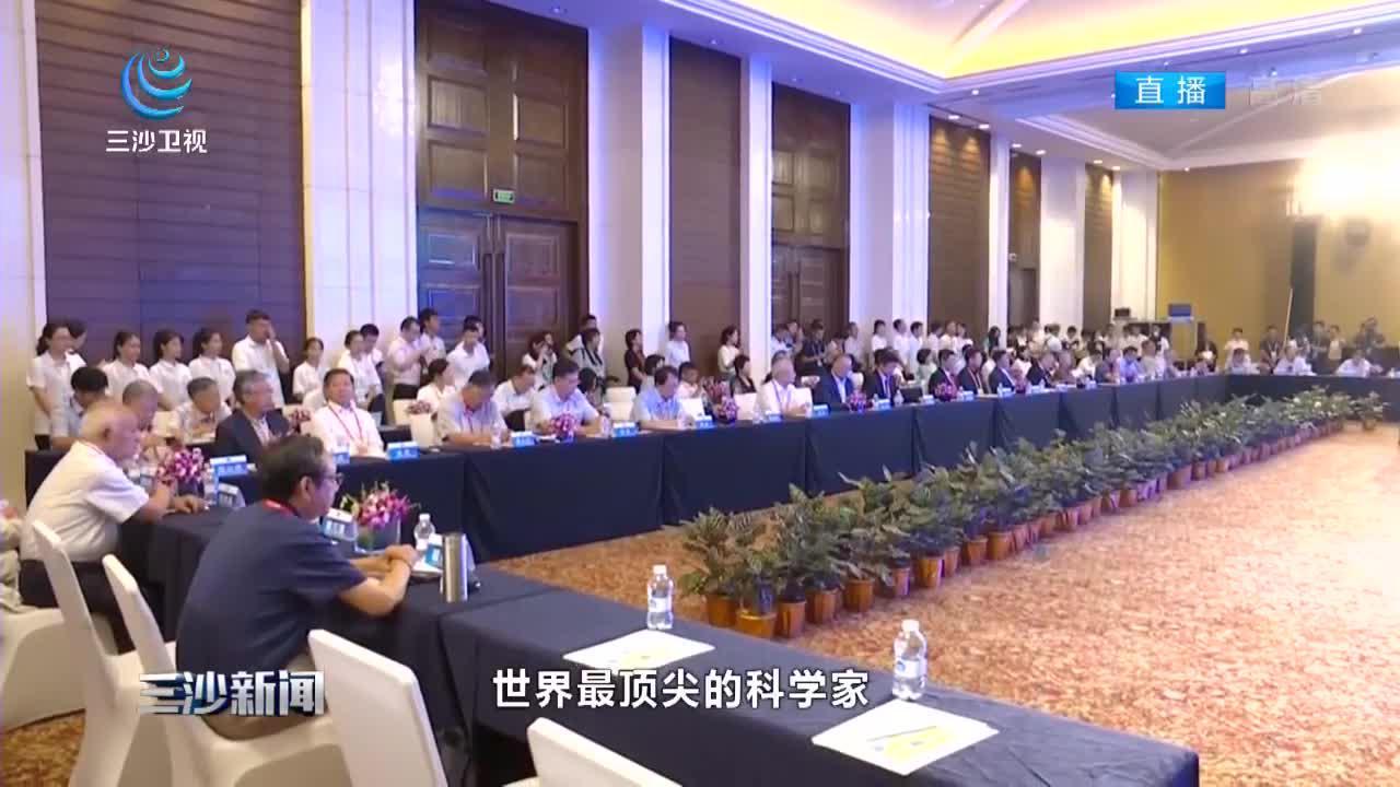 三亚市院士联合会成立 首批吸纳36名院士入会_三沙新闻_海南网络广播电视台