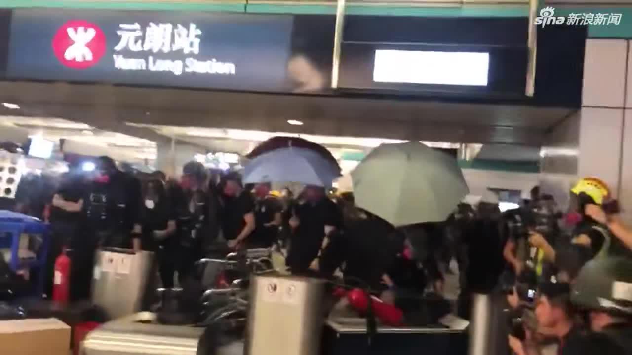 视频:香港反对派示威者在西铁元朗站非法集会