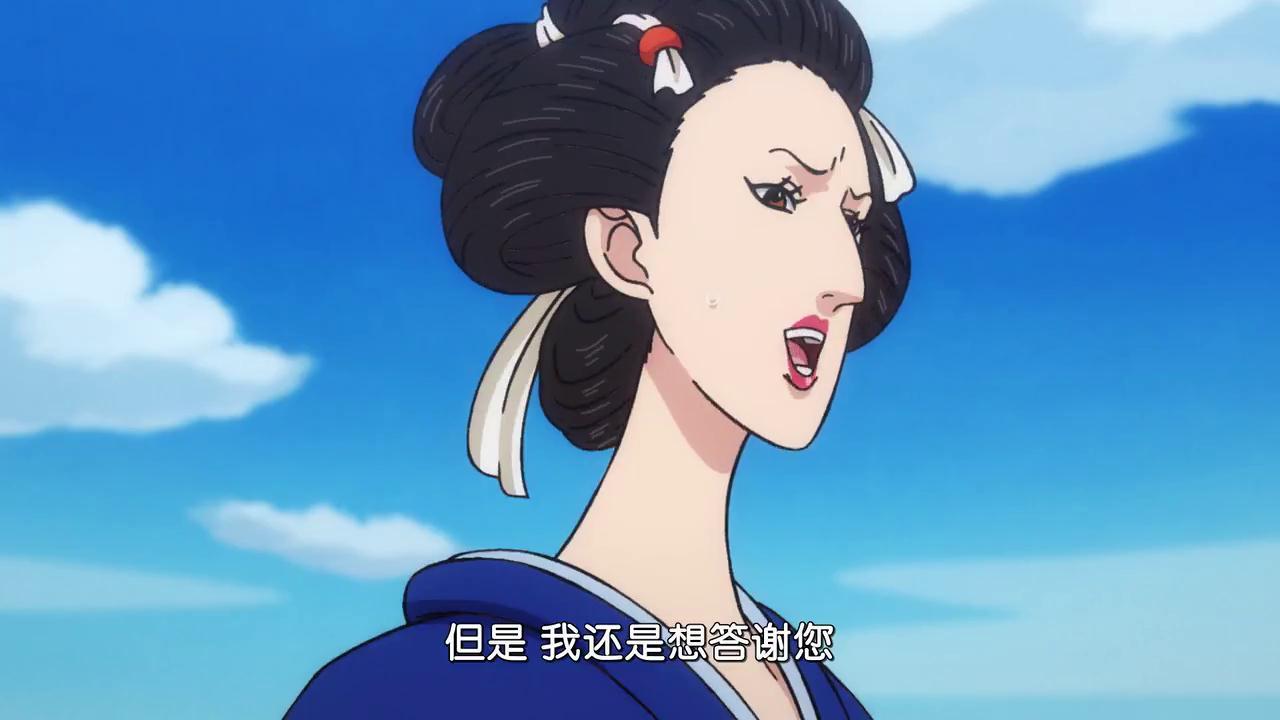 海贼王899集动画看点:索隆第二次受伤,小菊将要登场