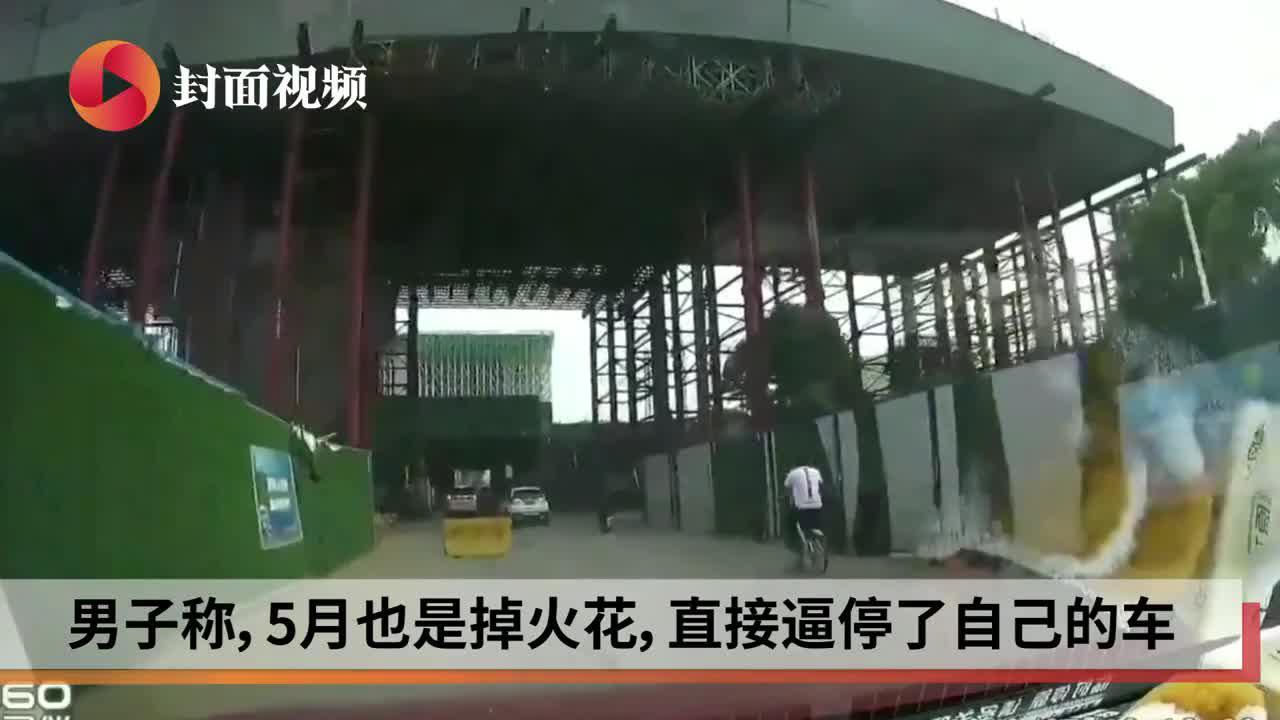 吓人!武汉光谷一在建高架桥施工掉火花 逼停过往车辆