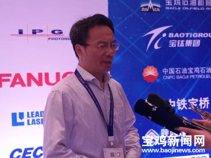 华中科技大学教授唐霞辉:激光技术+汽车产业,宝鸡未来新亮点