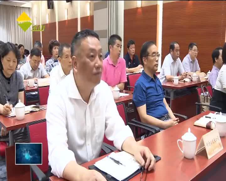 上海国资国企改革工作视频会(金山分会场)召开