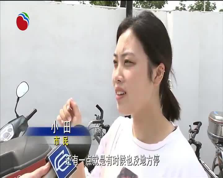 罗店镇新增免费非机动车停车场服务周边居民
