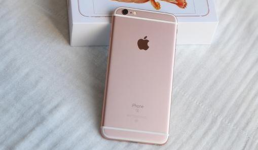 买给父母的iphone 6s plus,千元价格说说体验感受