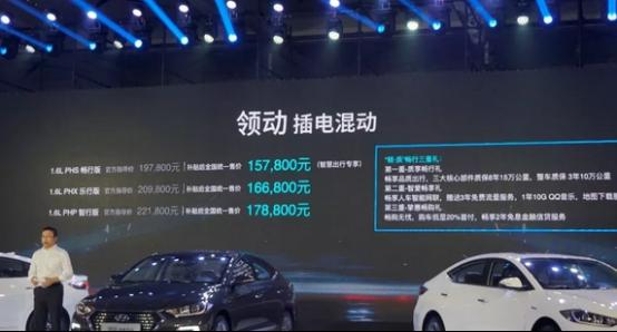 领动插电混动的上市能否让北京现代挑战丰田呢?