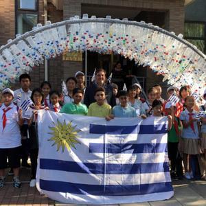 乌拉圭院校开启北京研学活动 促进中乌学子交流发展