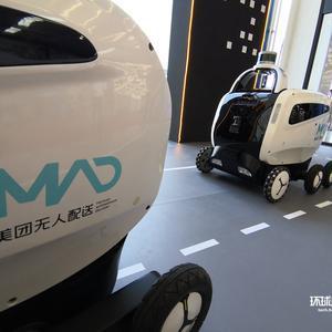 机器人送餐来了!美团无人配送系列产品亮相北京