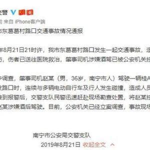 最新|南宁东葛葛村路口车祸已造成2人死亡 3人受伤