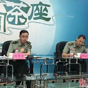 """中国记协举办""""新时代的中国国防(白皮书)""""主题新闻茶座"""