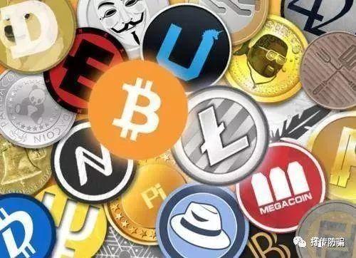 茂南男子投资虚拟货币被骗20万元 法院判决自行承担投资损失