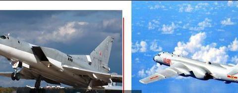 """改进后轰-6和俄罗斯图-95图-22M水平差不多?没必要引进""""逆火"""""""