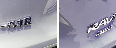 与凯美瑞雷车ES同平台!新RAV4十月上市,广汽丰田明年推威兰达