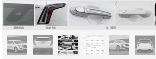 全新凯迪拉克XT5实车现身!选装后保险杠雷达+全景天窗 油耗7.3L