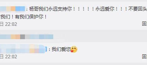 孙杨疑回应听证会延期,为自己打气,网友:不要受外界影响