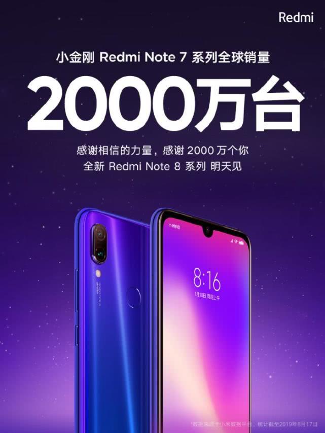 和iPhone11撞色!红米Note8真机首秀:千元颜值王?