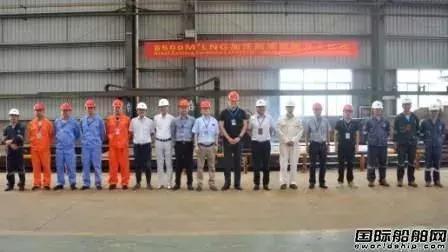 中国首艘远洋LNG燃料加注船液罐项目点火开工