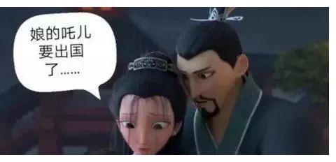 《哪吒》登陆国外!可是这翻译让网友吵翻了...