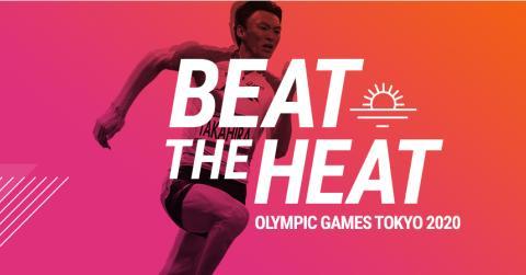 东京高温难耐怎么办?国际奥委会出奇招儿:洗热水澡+蒸桑拿适应