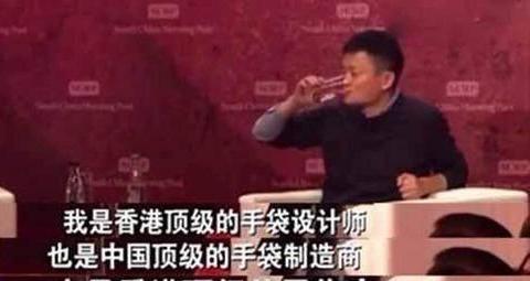 马云在演讲中遭香港富豪炫富挑衅,马云的回应让人直赞情商真高!
