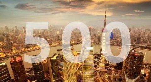 世界500强最新名单,美日缩水明显