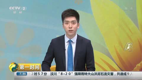 """重庆希尔顿酒店被""""摘星""""正在着手整改"""