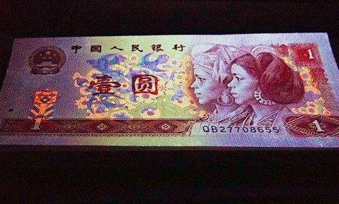 一元纸币,如果是96年的,属于荧光币,单张增值30倍