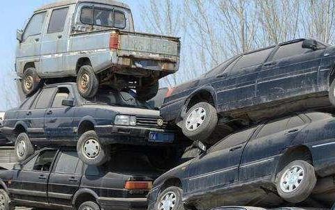 取消了车辆强制报废政策,车子能否开二十年了,自然不是这么简单